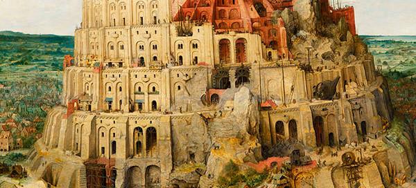 La torre de Babel - Pieter Brueghel el Viejo