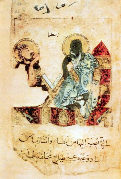 Aristóteles en árabe