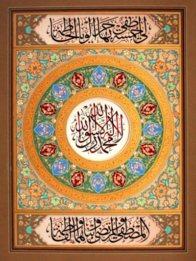 Arab manuscript