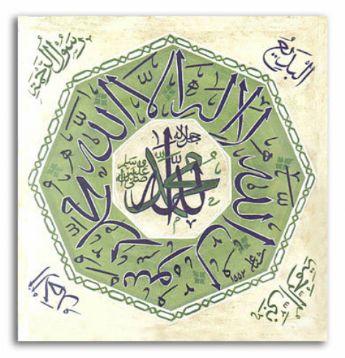 Tawḥīd