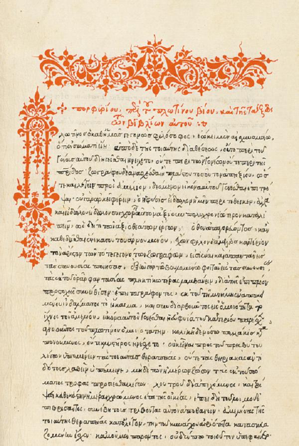 Enneads - Bibliotheca Corviniana