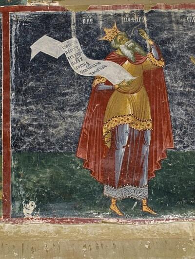 Porfirio, detalle de un fresco en el monasterio de Sucevița